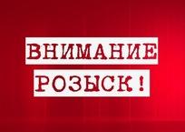 На Кубани 16-летний подросток ушел из дома в тапочках и пропал ФОТО, фото — «Рекламы Кореновска»