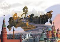 Где путешествовать в России, фото — «Рекламы Адлера»