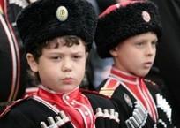 На Кубани появятся казачьи детские сады, фото — «Рекламы Кропоткина»
