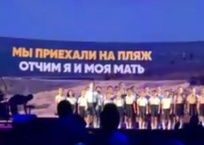 Хитом в Сети стала песня детского хора, высмеявшего отдых в Геленджике – ВИДЕО, фото — «Рекламы Тимашевска»