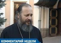 «Варфоломей учинил болезненные для православия действия», - краснодарский священник о разрыве отношений, фото — «Рекламы Славянска-на-Кубани»