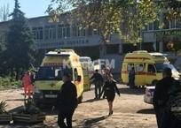 В трагедии в Керчи пострадали трое подростков из Краснодарского края, фото — «Рекламы Славянска-на-Кубани»