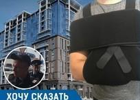 Неизвестные рассверлили несущую колонну и сломали руку жителю ЖК «Центральный» в Краснодаре, фото — «Рекламы Краснодара»