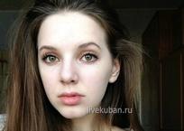 Девушка, ставшая инвалидом после падения, оказалась не нужна родителям в Новороссийске ФОТО, ВИДЕО, фото — «Рекламы Крымска»