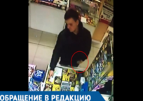Category_snimok-ekrana-ot-2018_11_16-17_41_51