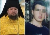 На Кубани священнослужителя заподозрили в домогательстве к молодому алтарнику, фото — «Рекламы Ейска»