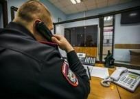 Труп обнаженной женщины нашли в Краснодарском крае, фото — «Рекламы Славянска-на-Кубани»