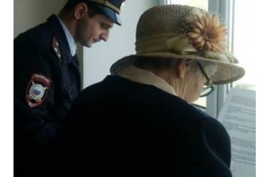 Кубанской пенсионерке выдали инсулин «под дулами автоматов», фото — «Рекламы Новороссийска»