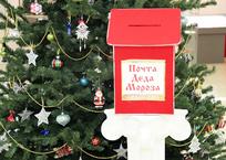Почтовый ящик Деда Мороза появится в музее им. Е. Д. Фелицына в Краснодаре, фото — «Рекламы Краснодара»