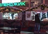В Геленджике подготовили новогоднюю программу для туристов, фото — «Рекламы Кубани»