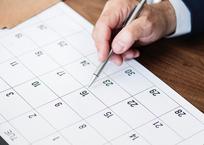 Первая рабочая неделя в 2019 году будет трехдневной, фото — «Рекламы Краснодара»
