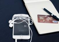 Новый способ кражи денег с банковских карт кубанцев используют мошенники, фото — «Рекламы Гулькевичей»