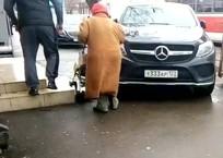 Краснодарцы придумали способы мести водителю, припарковавшемуся на тротуаре, фото — «Рекламы Краснодара»