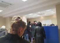 В краснодарских отделениях Межрегионгаза появились очереди, фото — «Рекламы Кубани»