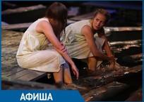 ТОП самых ярких мероприятий в Краснодаре в последние выходные января, фото — «Рекламы Краснодара»