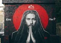 Граффити в память о Децле появилось на Кубани, фото — «Рекламы Кореновска»