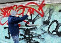 В Краснодаре начали активно орудовать вандалы, фото — «Рекламы Краснодара»