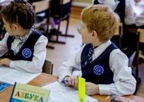 Вспышку пневмонии в школе краснодарцы связывают с переполненностью учебных заведений, фото — «Рекламы Краснодара»