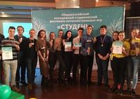 Школьники из Тихорецка победили на всероссийском фестивале «Студень-2019», фото — «Рекламы Кубани»