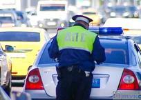 Пьяный водитель из Кореновска сбил инспектора ГИБДД, фото — «Рекламы Кореновска»