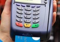Для жителей Кубани разработают нефинансовые приложения на базе платежной системы «Мир», фото — «Рекламы Тихорецка»