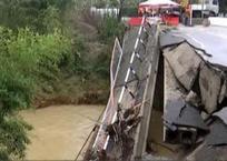 Мост через реку Чахцуцыр в Адлере восстановят в марте, фото — «Рекламы Кубани»