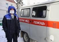 На Кубань привезли корь, фото — «Рекламы Краснодара»