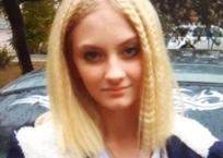 Пропала без вести 14-летняя школьница в Анапе, фото — «Рекламы Анапы»