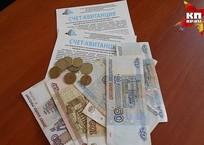Кубанцы получат компенсацию взносов за капремонт, фото — «Рекламы Краснодара»