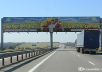 Новообращенные краснодарцы: ежегодно свыше 60 тыс. человек переезжает на ПМЖ в край, фото — «Рекламы Кубани»