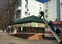 В Краснодаре снесли незаконный ларек «Шаурма», фото — «Рекламы Краснодара»