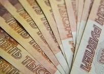 Под видом оказания юруслуг развел на 34 млн своих клиентов житель Кубани, фото — «Рекламы Анапы»