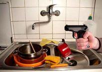 Мужчина застрелил соседа по квартире в Краснодаре из-за отказа мыть посуду, фото — «Рекламы Краснодара»