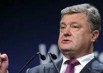 В новый черный список Украины от Кубани попали 9 депутатов и 15 предприятий, фото — «Рекламы Краснодара»