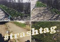 Краснодарцы по совету мэра Первышова присоединились к челленджу #trashtag , фото — «Рекламы Кубани»