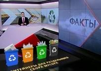 Жителям Кубани рассказали о правилах сортировки мусора, фото — «Рекламы Новокубанска»
