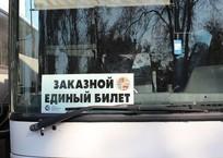 Автобусы из аэропорта Анапы в Крым начнут ходить с 30 апреля, фото — «Рекламы Краснодара»