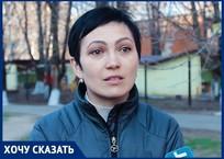 «Квартиры стали золотыми», - обманутая краснодарская дольщица Анна Кириенко, фото — «Рекламы Краснодара»