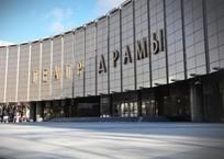 Театральную и Екатерининскую площади в Краснодаре хотят переименовать, фото — «Рекламы Краснодара»