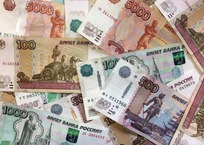 Жители Кубани стали жертвами финансовой пирамиды, фото — «Рекламы Новокубанска»