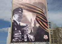 «Неправильный» баннер ко Дню Победы в Краснодаре возмутил горожан, фото — «Рекламы Краснодара»