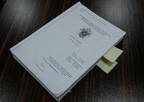 В Геленджике задержан 39-летний закладчик наркотиков из Москвы, фото — «Рекламы Геленджика»