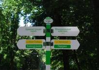Краснодарские парки готовят к открытию сезона 1 мая, фото — «Рекламы Краснодара»