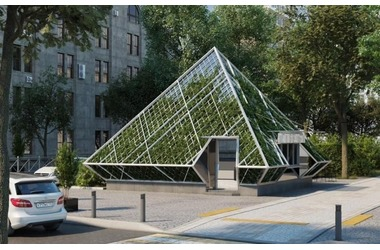 Из голубой пирамиды в центре Краснодара сделают клумбу, кафе останется, фото — «Рекламы Краснодара»