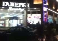 """В Краснодаре неизвестный мужчина угрожал взорвать """"Галерею"""", фото — «Рекламы Краснодара»"""