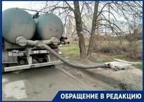 «Черные ассенизаторы» из соседнего региона сливают фекалии в канализацию Краснодара, фото — «Рекламы Краснодара»