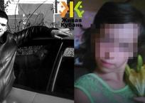 Матери изнасилованной и зверски убитой девочки полиция Кубани выплатит 4 млн компенсации, фото — «Рекламы Краснодара»