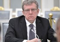 Category_aleksej_kudrin__un477vr