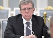 Кудрин предложил объединить Краснодар, Ростов и Ставрополь в метрополию, фото — «Рекламы Краснодара»