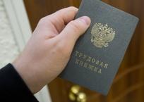 Кому на Кубани предлагают работу с зарплатой до 200 тысяч рублей, фото — «Рекламы Темрюка»